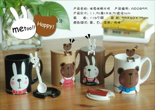 大号动物羹水杯 生日礼物 创意新奇 卡通可爱塑料杯子