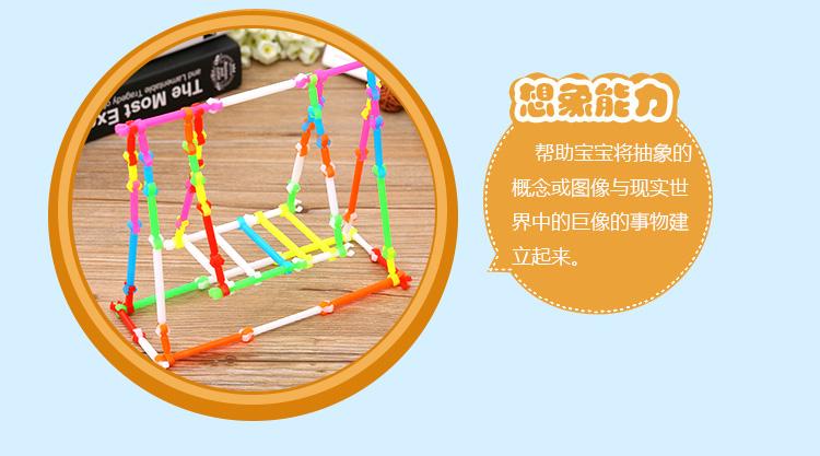 聪明棒 积木拼图玩具批发网