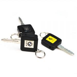 名车钥匙打火机/钥匙扣