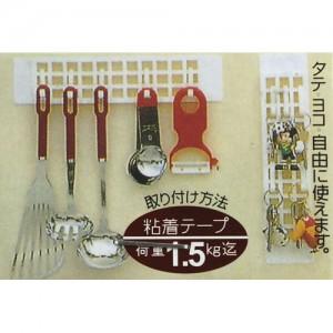 日式横竖两用厨房浴室多用挂--送5个挂钩(546)
