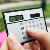 8位太阳能卡片式计算器 黑白款 4行按键