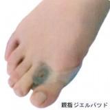 脚拇指外翻矫正分趾器(镂空形)