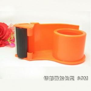 加长型胶带切割器(6CM)
