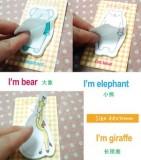 韩国可爱动物便签贴 N次贴 多款