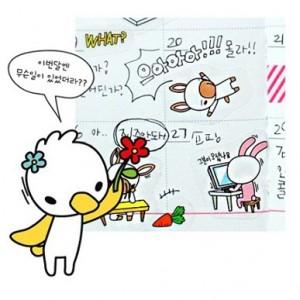 韩国mysticland㊣小熊鸭子和小兔日记贴纸(6枚入)556672