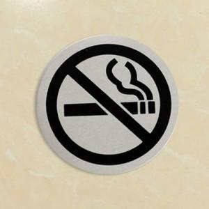 不锈钢粘贴式拉丝指示牌 正圆形门前贴 XX-2000 洗手间