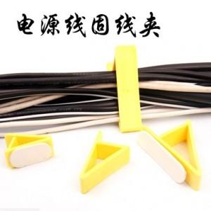 桌面电线固定扣/电源固线夹(4个装)CC-903