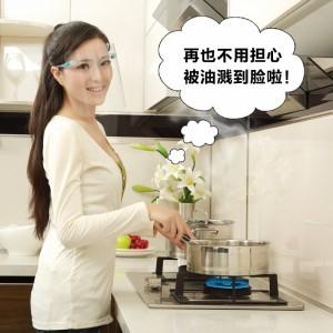 正品带专利 厨房护肤美容防雾防油溅面罩 创意好帮手-天蓝色 64一件