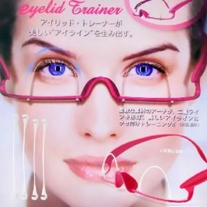 双眼皮眼镜训练器形成器