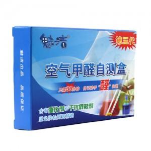 魅洁空气甲醛检测剂/自测盒(915)