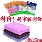 大号 超市彩袋版 淘宝爆款纯天然植物纤维不沾油洗碗巾 700片/箱