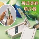 黄瓜美容切片器带镜子 美容刀-白色(彩盒装)500个/箱