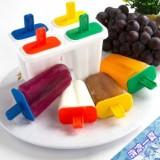 创意冰盒棒冰模具带盖/冻冰棍雪糕