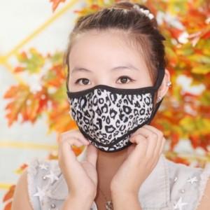 冬季双层保暖防尘防流感口罩(分体豹纹款)F-118 红色
