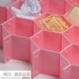 纳川牌 蜂窝抽屉整理隔板 A0110(粉色)