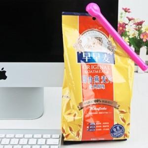 糖果色超长食品袋封口夹(2个装) 黄色
