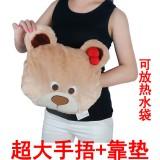 冬天不怕冷超大手捂 超值靠垫-米色熊(可放梅花形热水袋)