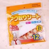 日本厨房吸油纸/食品吸油纸/煲汤吸油纸(12枚装)300包/箱