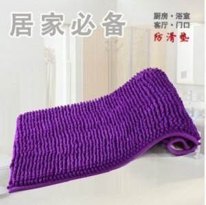 雪尼尔地垫|门垫|防滑垫 超细纤维(紫色)60*43cm