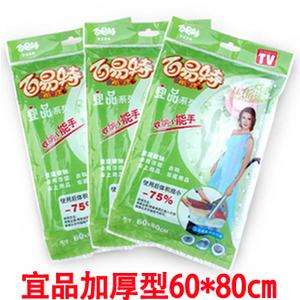 百易特宜品系列真空压缩袋 真空收纳袋 衣物整理袋 60*80cm