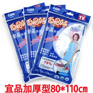 百易特宜品系列真空压缩袋 真空收纳袋 衣物整理袋80*110cm