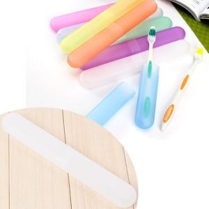 七彩糖果色磨砂便携式旅行防细菌牙刷盒-白色 600个1箱