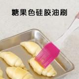 烘焙工具 耐高温 硅胶刷 橙色