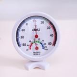室内外可立放温度计/湿度计 9012