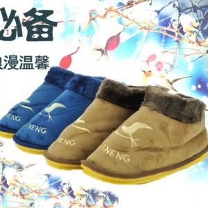 冬季必备瑞能毛绒保暖鞋保暖鞋/电暖鞋 暖脚宝/暖脚鞋/暖脚王 混色