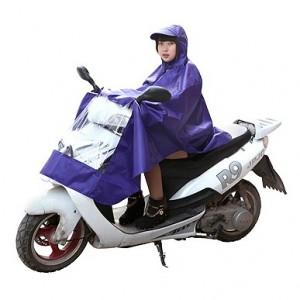 精品电动车专用单人雨衣雨披  黄色