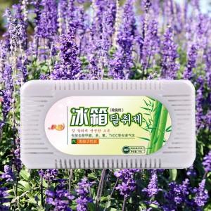 活性炭冰箱除味剂/除臭剂-薰衣草型