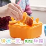 创意方形制冰盒冰格/雪糕模具/DIY棒冰模具-橙色