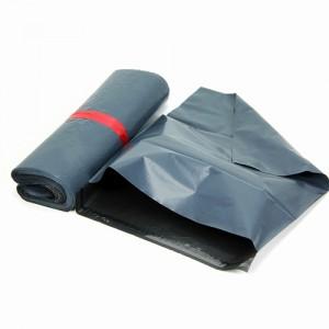 网络卖家专用-13丝自粘防水袋/快递袋32*45CM(100个装)