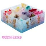 精装PP桌面/抽屉/衣物收纳盒 幸福的小熊(12格)