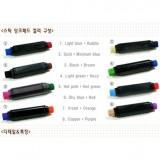 韩国2色组合印泥笔(多款选) 天蓝-银