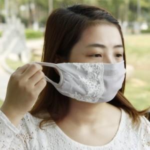 夏季时尚薄款蕾丝防尘/防雾霾/防晒口罩(侧边蕾丝)FC-022  粉色