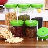 多用厨房密封储物罐/耐热玻璃密封罐(1200ml)大号 红色