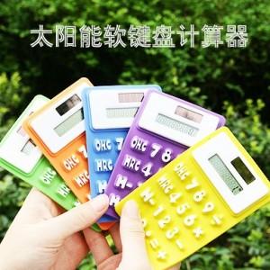 太阳能计算器-硅胶软键盘