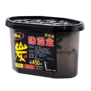 家用防潮除臭活性炭除湿盒 带吸水隔板--450ml