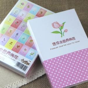 经典浪漫原创明信片 送你全世界的花(30张)