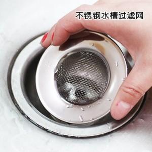 不锈钢厨房水槽地漏洗碗池过滤网 77mm
