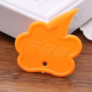 卡通塑料开箱器 美工刀 开箱小工具 100/包