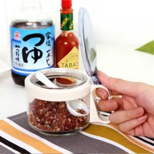创意家居 厨房环保玻璃调味瓶 调料缸 多用途调味罐送勺子 青色