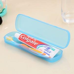 糖果色透气防菌出差旅行大号牙刷盒/收纳盒--蓝色
