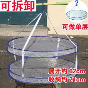 优质双层可拆晾衣篮 带防风钩晒衣篮