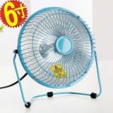 防寒必备6寸铁艺小太阳电暖风机/迷你桌面取暖器 蓝色 36个/箱