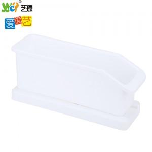 爱简艺单层可推拉底座杂物收纳盒--白色