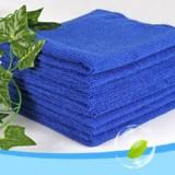 超细纤维纳米洗车毛巾/擦车巾30*30cm-宝蓝色