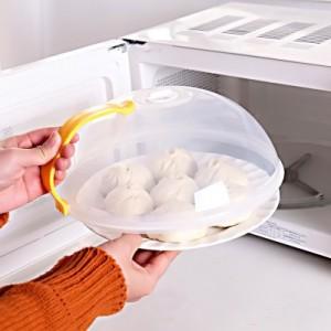 厨房必备 可提式微波炉防油盖 桌面实用碗菜防尘盖 保鲜盖 橙色