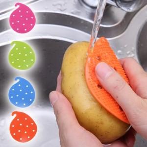 时尚创意 厨房多用水果蔬菜刷 蔬果刷 E-098 桔色